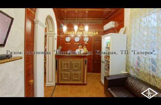 Отель  Императрица