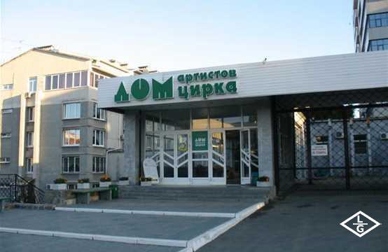 Гостиница  ДОМ АРТИСТОВ ЦИРКА