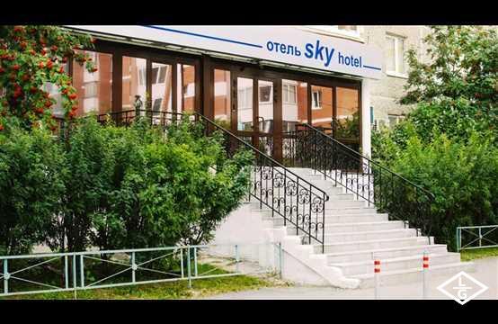 Отель СКАЙ