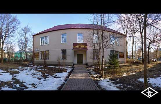 Гостевой дом  Сергеевский