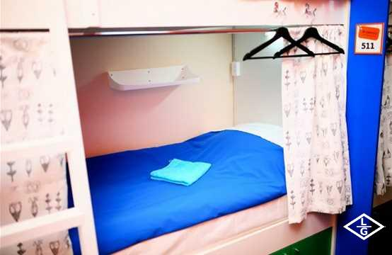 «ID Hostel»
