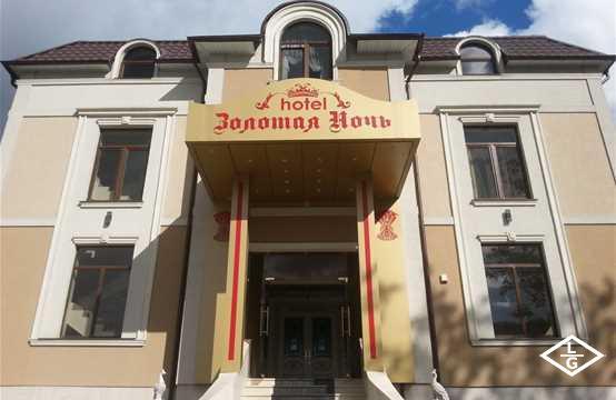 Отель  Золотая ночь