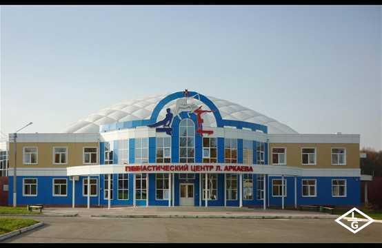 Гимнастический центр Л. Аркаева