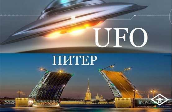 Хостел «UFO»
