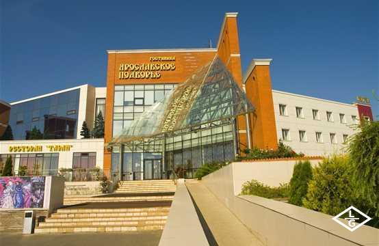 Отель  Ярославское Подворье