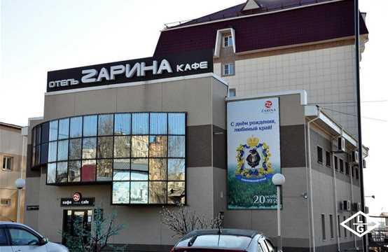Отель «Зарина»