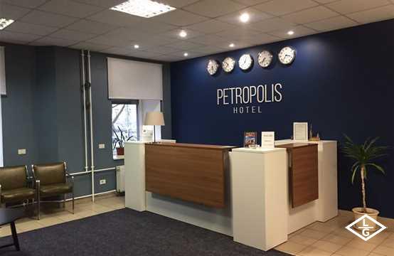 Гостиница  Петрополис
