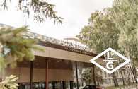 Гостиничный комплекс «Арт-Ульяновск»