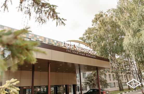 Гостиничный комплекс  Арт-Ульяновск Правый берег