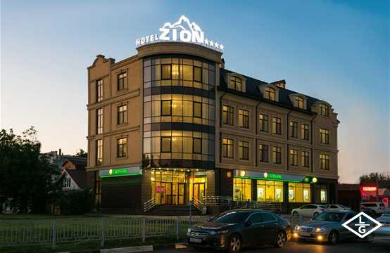 Отель  ЗИОН