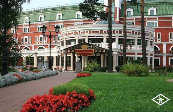 Империал Парк Отель & СПА