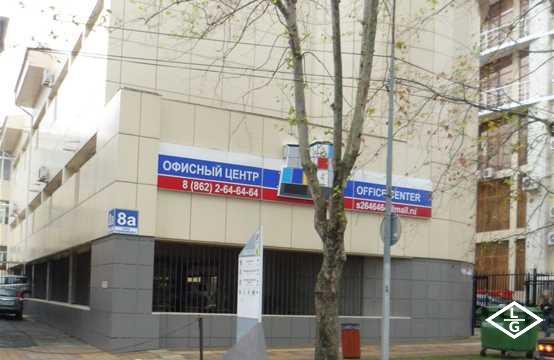 Отель на  Орджоникидзе