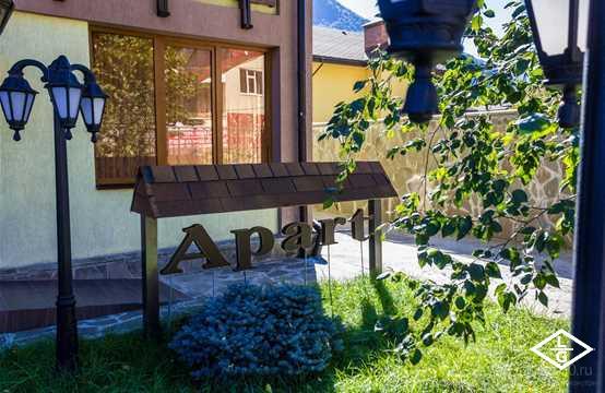 Гостевой дом Апарт