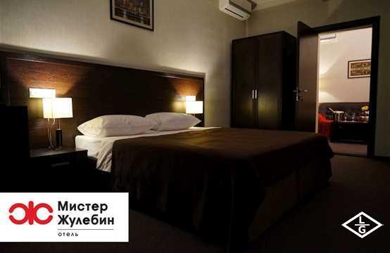 Мистер Жулебин отель