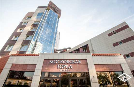Отель  Московская горка