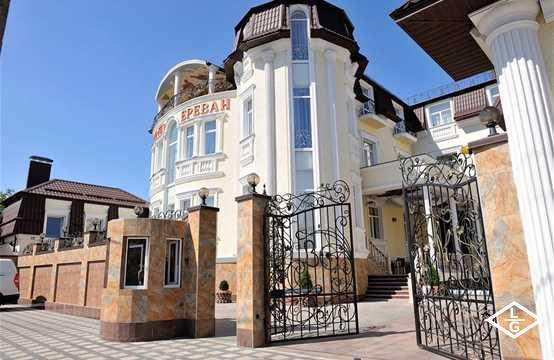 Гостинично-ресторанный комплекс  Ереван